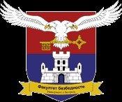 Logo Fakulteta bezbednosti