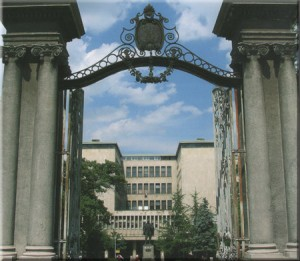 Zgrada Fizičkog fakulteta