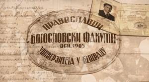 slika Pravoslavnog bogoslovskog fakulteta