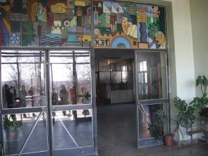 Škola za Dizajn Tekstila ulaz