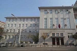 Zgrada Učiteljskog fakulteta