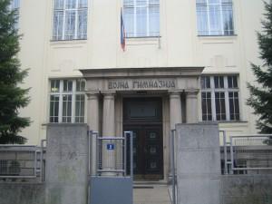 Zgrada vojne gimnazije