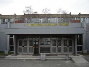 deseta beogradska gimnazija mihajlo pupin
